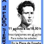 DÍA DE PEDRO SIERRA 20017. CARRETAS PEDESTRES